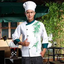 high quality 2017 long-sleeved Chef service Hotel working wear Restaurant work clothes Tooling uniform cook Tops print Bamboo(China)