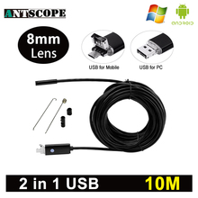 Antscope 8mm Lens Android Endoscope HD USB Android Endoscopic Mini Camera Inspection Android 10M Borescope USB Endoskop Camera(China)