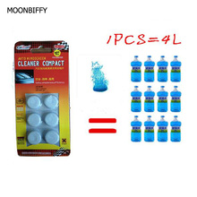 MOONBIFFY 6pcs/pack Brand New Car Solid Wiper Fine Seminoma Wiper Car Auto Window Cleaning Car Windshield Glass Cleaner(China)