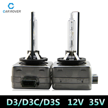 Sale 35W D3 D3S D3C Xenon HID D3S Xenon Hid Bulb Car Headlights for Audi a6 BMW Benz 10000k Crystal Blue 4300k 5000k 6000k 8000k(China)