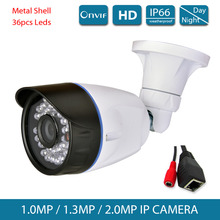 CCTV Megapixel HD 720P / 960P / 1080p security Outdoor IR Bullet Waterproof ip Camera fixed Lens IR Cut online Phone APP PC View(China)