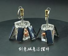 Solar magnetic motor maglev science technology creative gift ornaments
