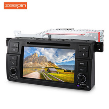 Zeepin Car DVD Player HD 2 Din Android 6.0 GPS Bluetooth WiFi Mirror Link Built-in Car DVR Radio Auto Multimedia Player(China)
