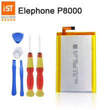 2017 New 100% IST Original 4165mAh Mobile Phone Battery For Elephone P8000 High Quality Replacement Battery With Repair Tools