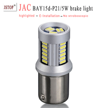 JAC Brake Bulbs T20 PY21W P21/5W led Lights 12v lamp External Lights BAY15D Red light auto car bulbs 1157 lamp led Brake Lights