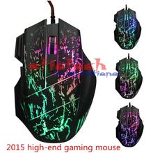 by dhl or ems 100pcs 5500DPI 7 Buttons Computer Gaming Mouse USB Wired For Laptop Game Mice With LED Breathing Light(China)