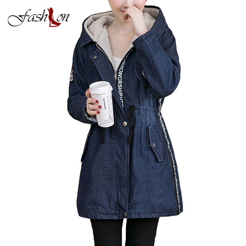 Korean Ladies Long Denim Coat 2017 Winter Autumn Fashion Women Warm Thick Hooded Denim Coat Long Casaco Feminino Plus Size M-2XLÎäåæäà è àêñåññóàðû<br><br>