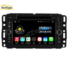 NAVITOPIA 2G Octa Core Android 6.0 Car DVD for Buick Enclave 2007-2012 for YUKON/SUBURBAN/ACADIA 2007-2012 for EXPRESS VAN 2009