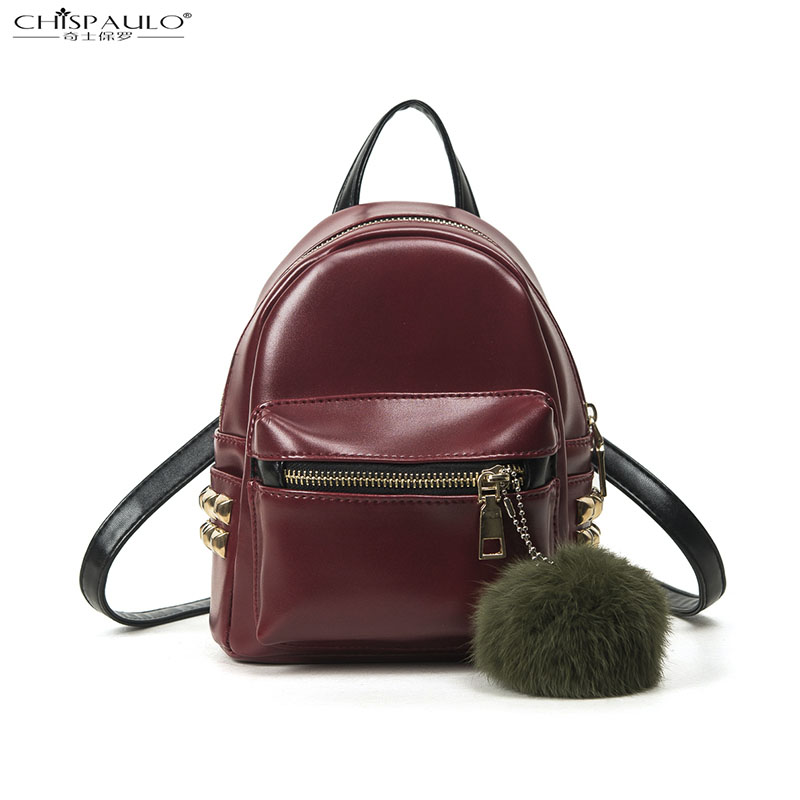 2017 Korean fashion simple mini shoulder bag new leisure retro high-quality hair ball rivets small backpack travel bag<br><br>Aliexpress