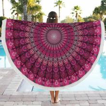 KXAAXS Round Beach Towel for adults large mandala beach Polyester towels camping for adults cheap Indian mandala style 2017