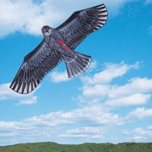 Eagle Kite Outdoor Toy Sport Gift for Kids Children Adult Home Decor 1.5m 1.7m  #h055#