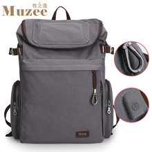 2017 New Muzee Brand Vintage backpack Large Capacity men Male Luggage bag canvas travel bags Top quality travel duffle bag