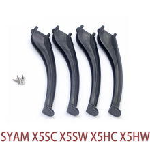 6 colors Syma X5SC X5SW RC Spare Parts White Black Blue Red Landing Gear Landing Skid
