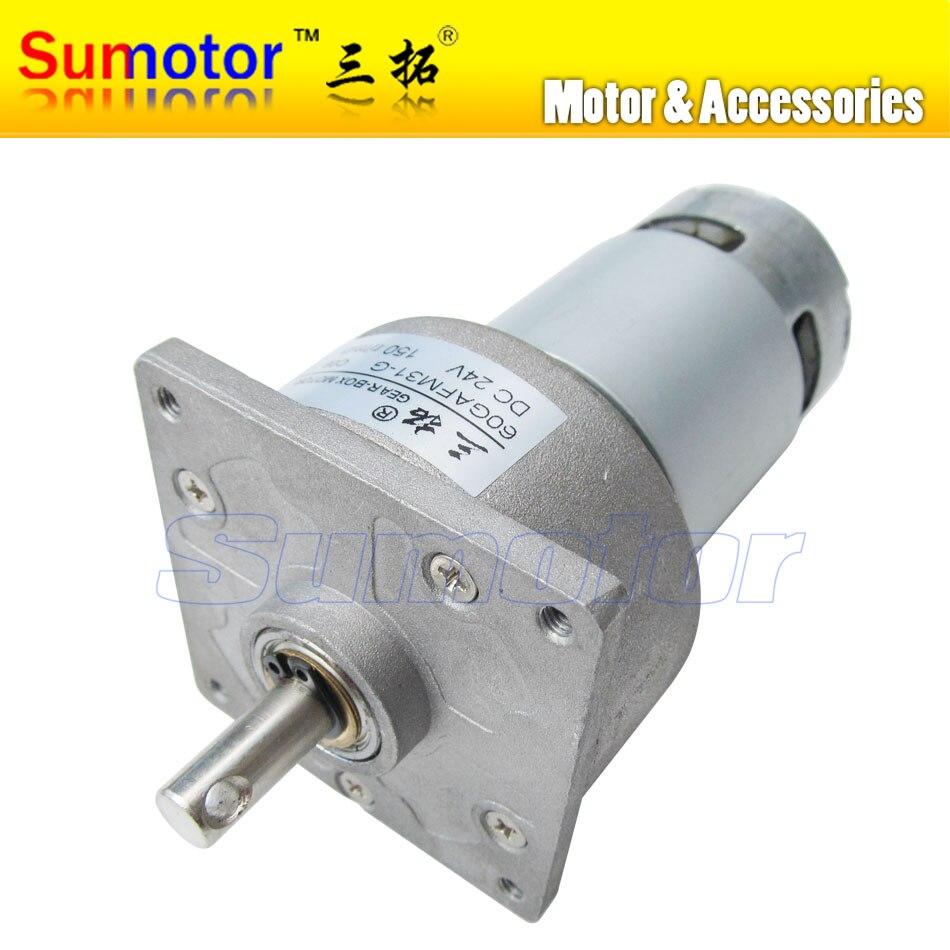 60GAFM 150rpm DC 24V cylinder shaft Mini Electric Metal Gear Reducer Motor High torque DIY engine automatic door-lock machine<br>