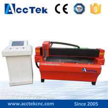 cnc plasma laser cutting machine for metal,plasma cutter for mild steel,copper,iron,metal sheet