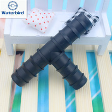"20mm(3/4"")Barbed Tee Create A Three-way Poly Tube or Drip Line Drip Irrigation Fittings Z108(China)"