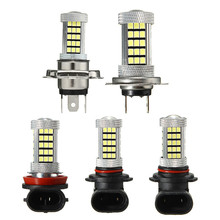 2pcs H4 H7 H11 H8 9005 HB3 9006 HB4 2835 63 SMD COB LED Car Projector Fog LED Light Bulb Auto Head Lamp Light 12V Car Styling