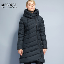 Winter New Women's Jacket Coat Warm Women Parkas Bio-down Middle Long Womens Cotton Padded Female Jackets MIEGOFC New Design2017(China)