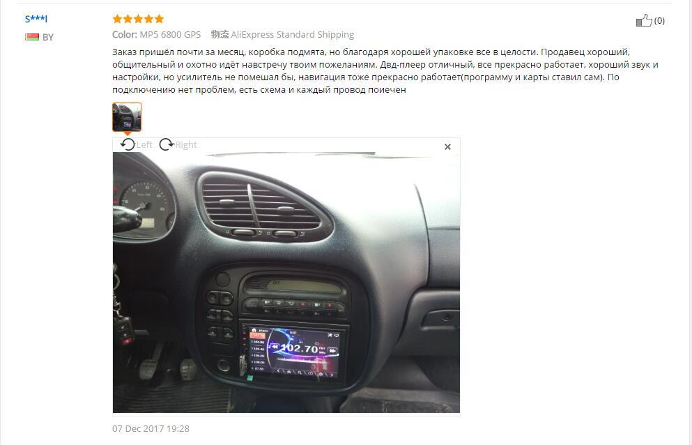 car radio 2 din 6