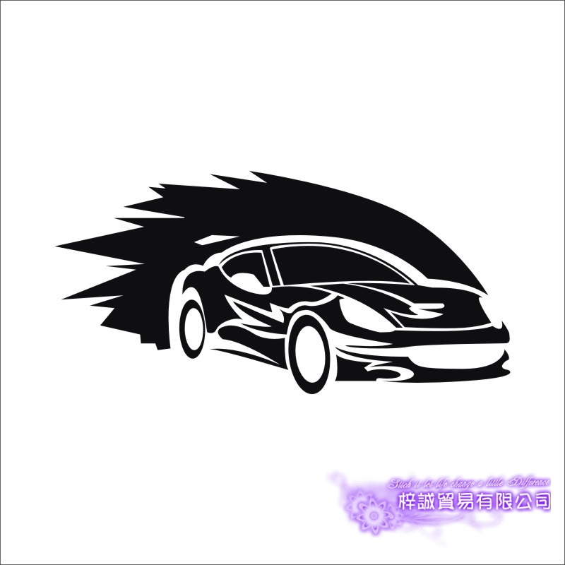 Car Sticker Vehicle Decal Classical Cars Posters Vinyl Wall Decals Pegatina Quadro Parede Decor Mural Car Sticker