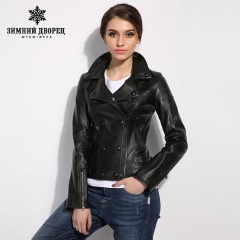 ЗИМНИЙ ДВОРЕЦ высокой моды кожаная куртка женщин короткий параграф лацкан кожа турция импортировала одноместный кожаные куртки