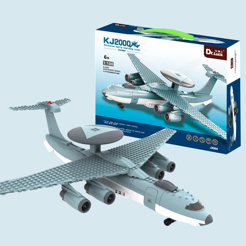 229PCS Military Toy Fighter Modern Warfare Military Aircraft AWACS Model Building Block Sets Compatible With Legoe<br>