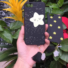 GIMFUN Cute Star Scrub plastic Case for Iphone7/7plus  6S 6plus Protective shell  4.7 5.5 Tassels case Back Cover fundas