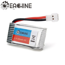 Eachine H8 Mini H8 3D Battery 3.7V 260mAh RC Quadcopter Spare Parts(China)