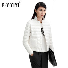 2017 New handsome small stitching short paragraph really white duck down jacket coats Rib Short clothes Cheap