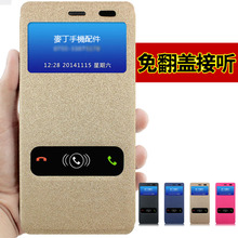 Wholesale 100Pcs For Infocus M 512 Top Open PU Flip Leather case cover New Good Quality for Infocus M 512 Android mobile cell(China)