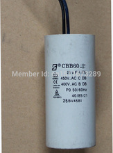 25uf water Pump Capacitor for Lx pump  LX TDA200 JA200 compatible with 2HP jet pum that use 25uf microfarad