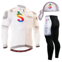 Breathable Quick Dry Cycling Jersey Set/Wear Long Pants Long Sleeve Cycling Clothing Set Men For Outdoor Sport White