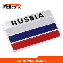 Russia Flag Car Sticker And Decals Japan For Motorcycle Bike 3D Stickers On Cars Styling Body Auto Accessories Car-Styling Man(China)