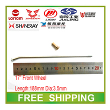 "150cc 200cc 250cc 17"" front wheel spokes zhenglin 188mm motorcycle accessories free shipping(China)"