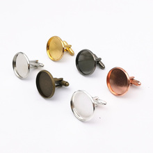 Fit 12mm 14mm 16mm 18mm 20mm Round French Cufflinks Blank Settings Copper 7 Colors Cufflinks Base DIY Jewelry Accessories(China)