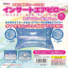 japanese anime pillow inflatable pillow sex Sexy anime pillowcase inflatable doll male sex toys holder Sexy anime pillowcase