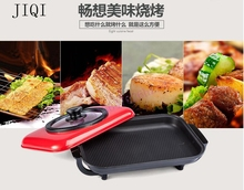 Korean barbecue pot household smokeless grill pan Korean multi-function barbecue grilled fish frame commercial non stick oven
