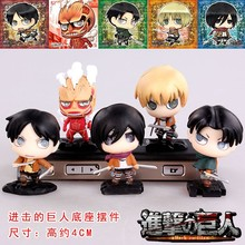 Attack on Titan Eren Mikasa Armin Rivaille Colossal Titan Boxed PVC Mini Action Figures Toys 5pcs/set(China)