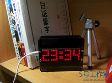 51 single chip DIY electronic design and production suite DS3231 high precision dot matrix LED digital clock