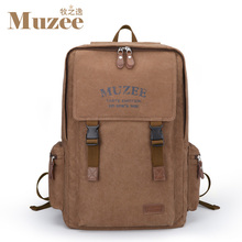 Muzee 2017 New Arrivals High Capacity Backpack Retro Style Male&Female Canvas Backpack for Teenagers Travel Bag with Free Gift