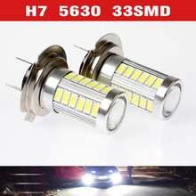 Buy 1x Car led H7 15W 12V 5630 33smd Bulb Super Xenon White Fog Lights High Power Car Lamp parking Car Light Source DRL Car styling for $3.00 in AliExpress store