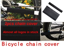 2PC GT MMR bike Guard Cover Pad Bicycle accessories Bicycle Chain Care Stay Retain Post Protector Chain Protective cover Parts(China)