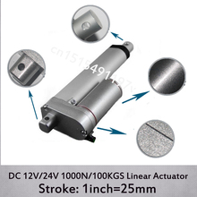 25mm mini stroke 10mm per sec unload speed 1000n load linear actuator with dc 12v or dc 24v hot sales