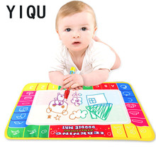 YIQU New Water Drawing Mat Sets Painting Writing Mat Board + Magic Pen Doodle Toys for Children Gift 29X19CM