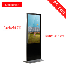 65 inch Full HD Multi-Touch Interactive LCD Kiosk Display(China)