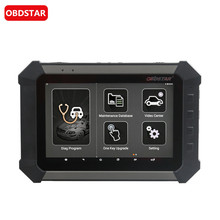 OBDSTAR DP PAD Tablet Immobilizer+ EEPROM/PIC adapter+ OBDII Specially for Japanese and Korean Car(Hong Kong)