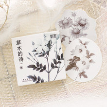 45PCS/lot Simple elegant plant collection album decorative sticker diy hand gift bag sealing kawaii Diary stationery stickers