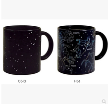 Star color changing cup12 constellations coffee cup Creative ceramic mug Valentine 's Day gift