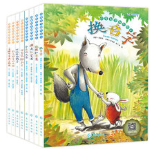 8pcs bilingual Chinese English short story books / Kids Children Early Educational Learn Chinese character Textbook