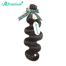 Asteria Hair Human Hair Bundle Brazilian Body Wave Hair Weaving Only 1 Piece 8-30 Inch Natural Black Non-Remy Hair Free Shipping